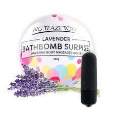 Бомбочка для ванны Bath Bomb Surprise Lavander + вибропуля