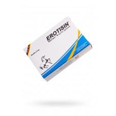 БАД для мужчин и женщин  Милан Форте драже  - 30 драже (440 мг.)