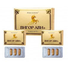БАД для мужчин  Вигор Али+  - 6 капсул (0,3 гр.)